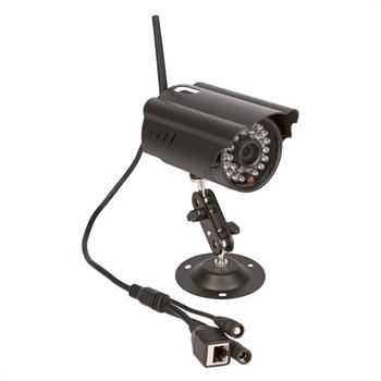 530430.uk-1-kerbl-ipcam-2.0-hd-internet-camera-surveillance-camera.jpg