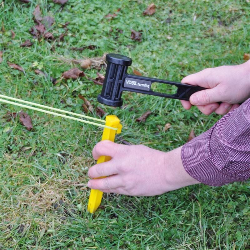 27371-5-voss.farming-premium-service-set-electric-fence-netting-yellow.jpg